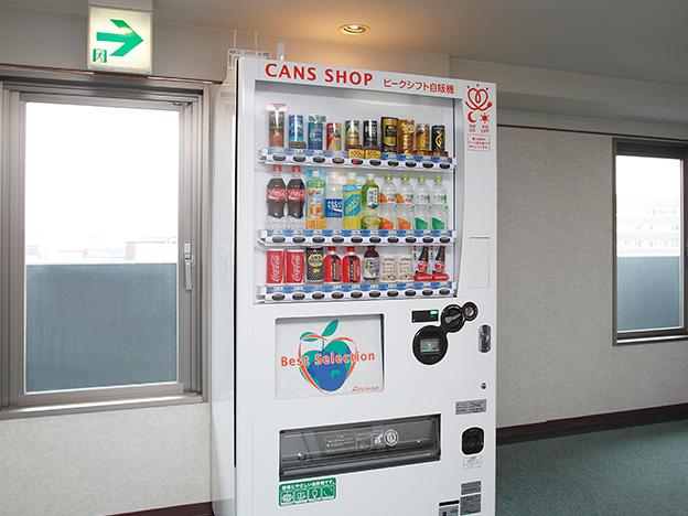 写真:自販機コーナー