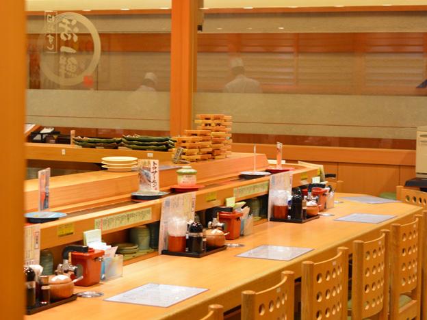 回転寿司 活一鮮 南3条店