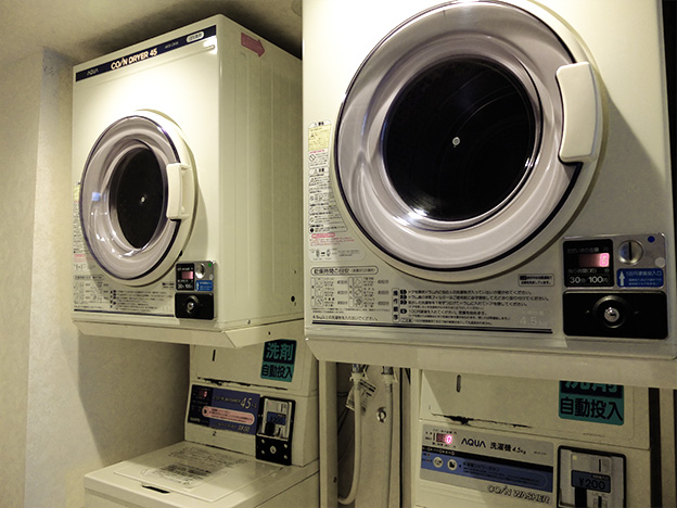 photo - Coin-operated laundry