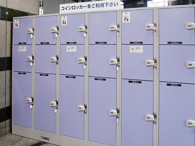 photo - Coin-operated lockers