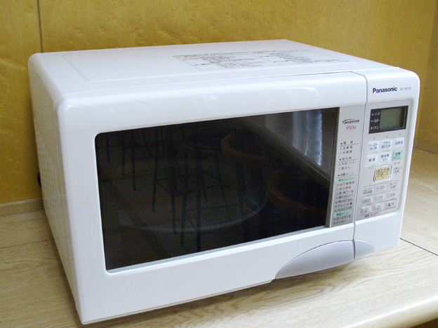 photo - Microwave oven