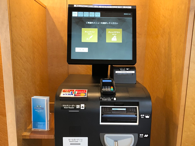 photo - Automatic check-in/check-out machines