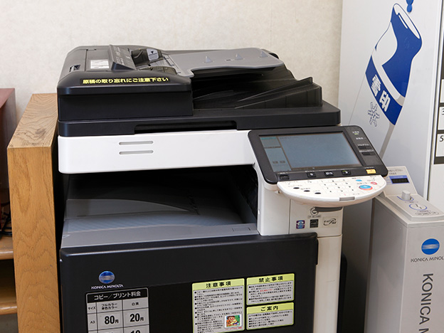 photo - Copy machine