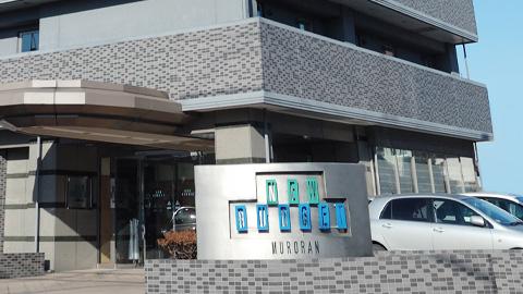 HOTEL NEW BUDGET top-en-muroran.php