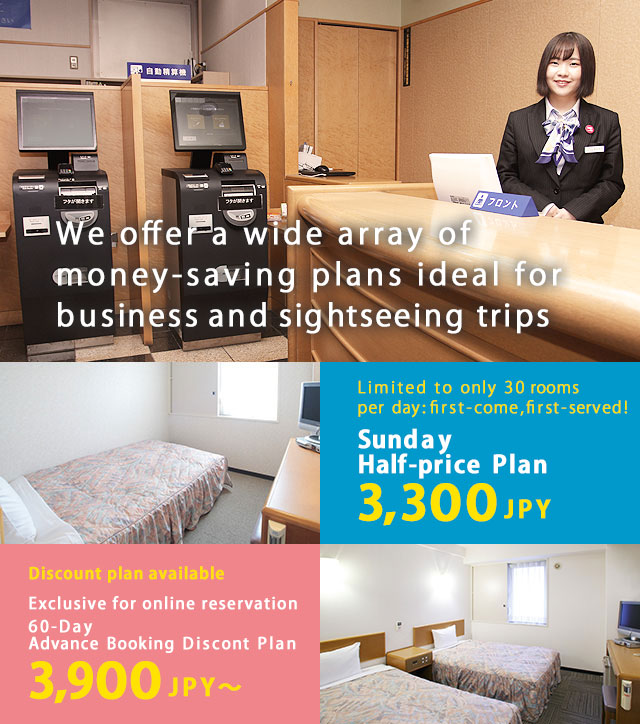 We offer a wide array of money-saving plans ideal for business and sightseeing trips