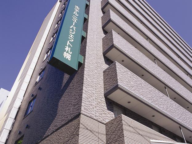 札幌 ビジネスホテル/ 【1日30室限定】早い者勝ち!!日曜宿泊半額プラン♪
